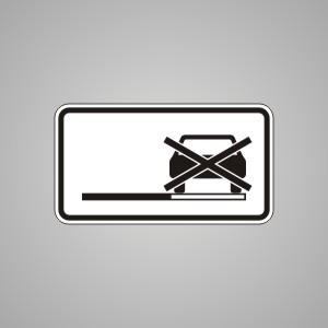 schild zusatzzeichen zusatzschild 1052 37 halteverbot auf dem seitenstreifen verkehrsschilder. Black Bedroom Furniture Sets. Home Design Ideas